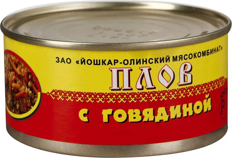 Йошкар-Олинская Тушенка плов с говядиной, 325 г информационная наклейка ребенок в машине по госту 9 86 0008