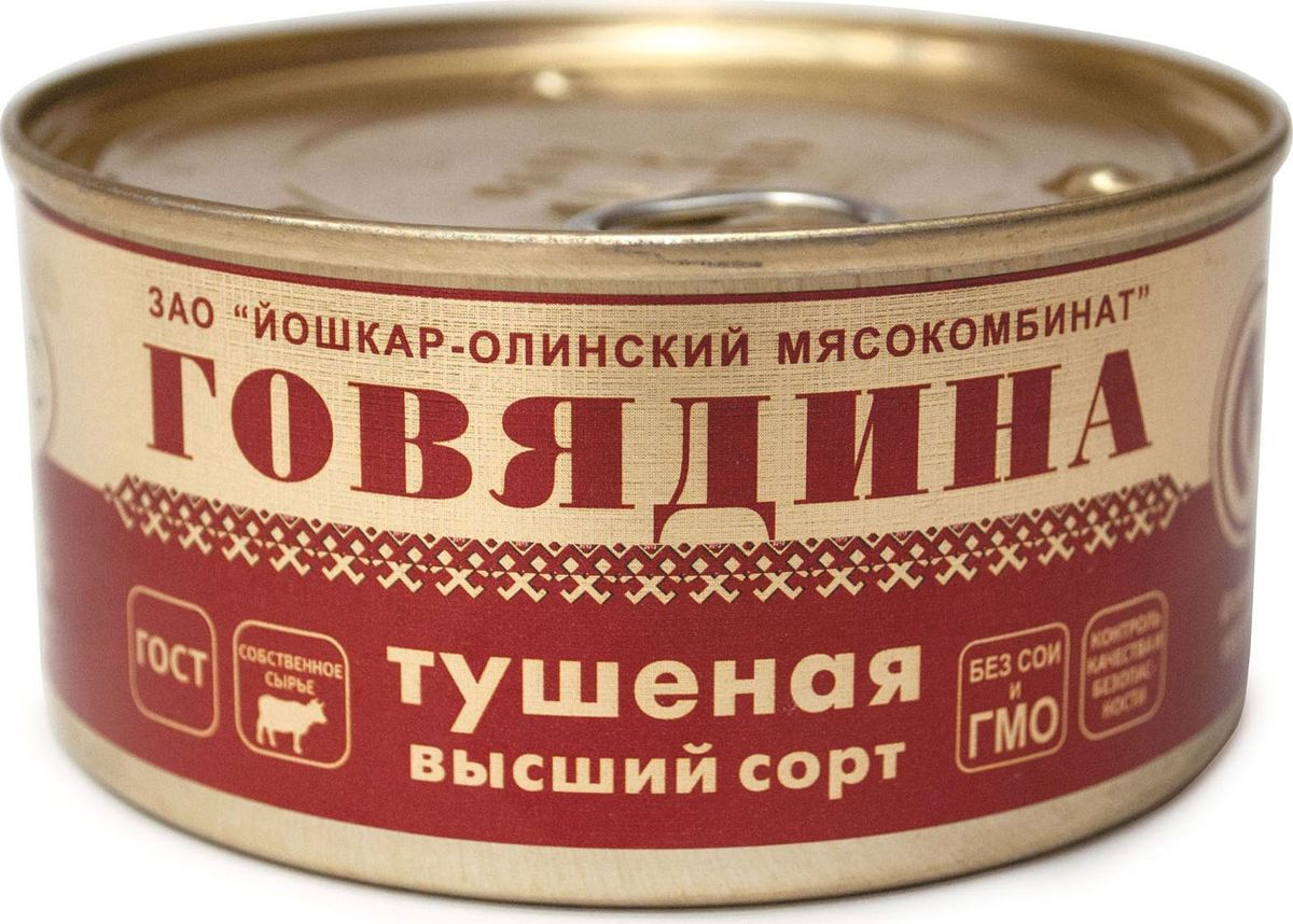 Йошкар-Олинская Тушенка говядина тушеная Люкс высший сорт, 325 г