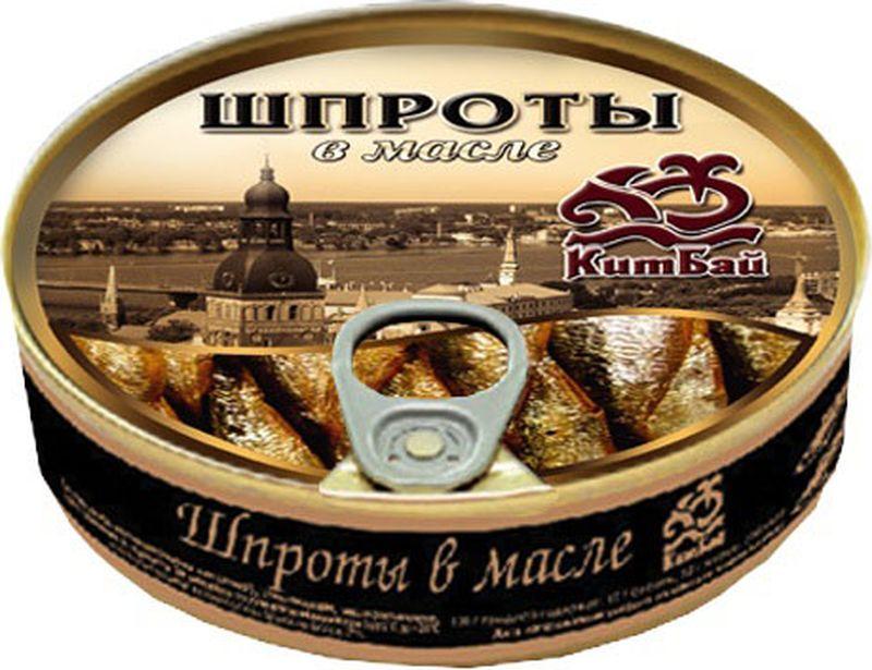 КитБай шпроты из балтийской кильки в масле 160 г