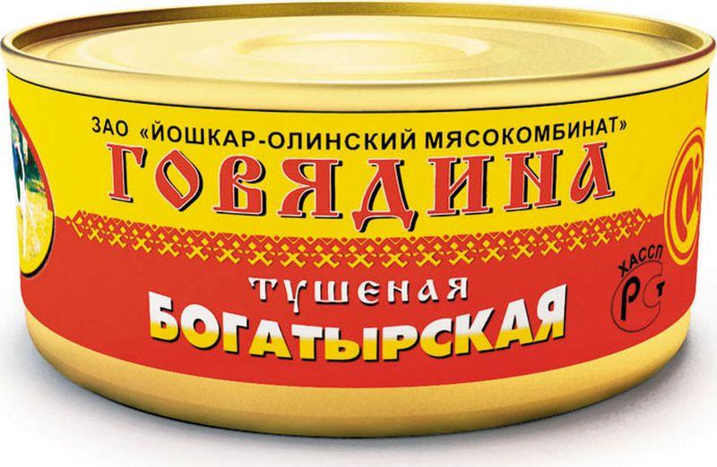 Йошкар-Олинская Тушенка говядина богатырская, 325 г