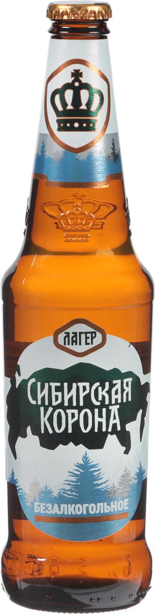 Сибирская Корона Пиво безалкогольное светлое фильтрованное, 0,47 л rimuss secco шампанское полусухое безалкогольное 0 75 л
