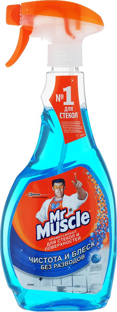 Средство для чистки стекла и других поверхностей Мистер Мускул со спиртом триггер, 500 мл средство д стекол мистер мускул спрей 0 5л