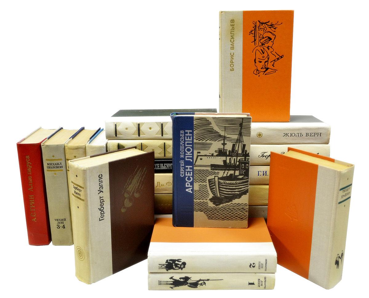 Серия Библиотека Лениздата (комплект из 23 книг) серия зона риска комплект из 23 книг