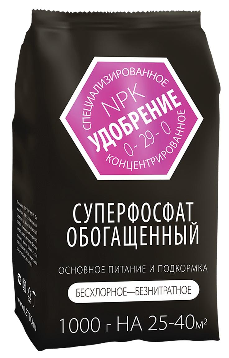 Удобрение Летто Суперфосфат, 1 кг удобрение суперфосфат двойной 1кг