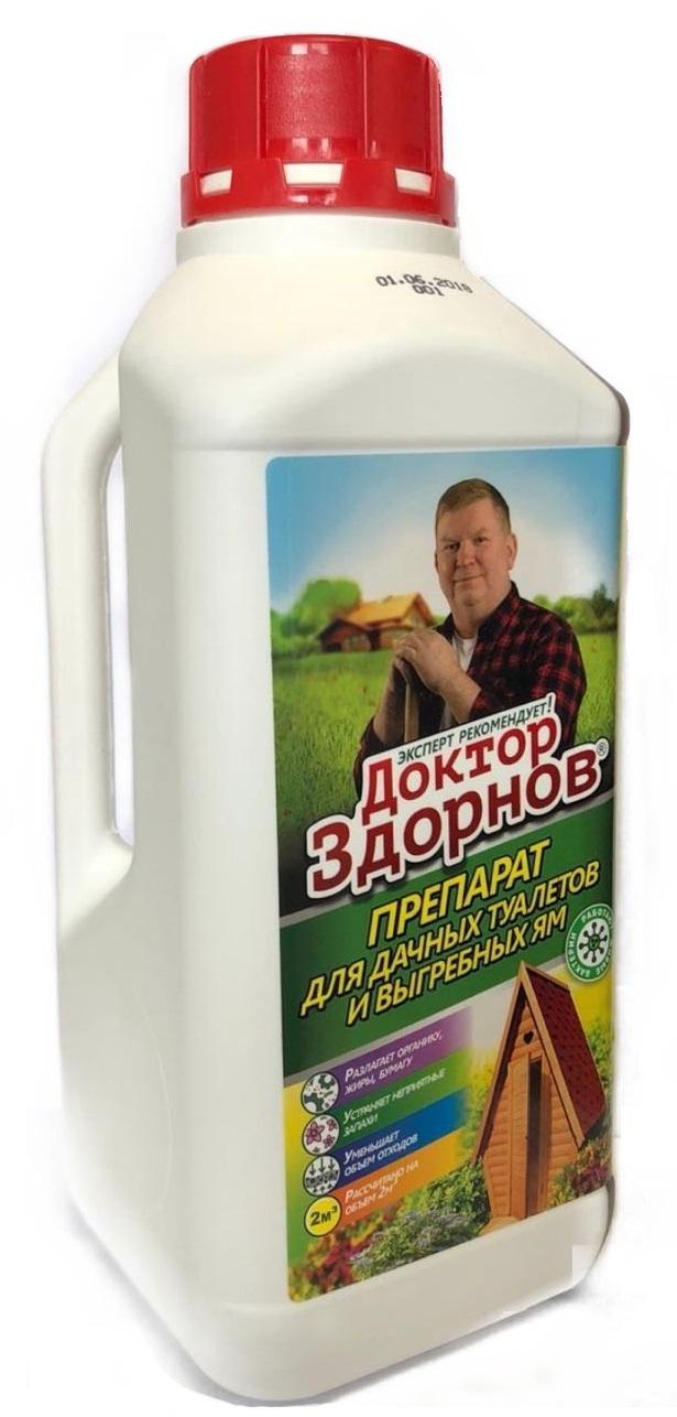 Препарат для выгребных ям и дачных туалетов Доктор Здорнов, 950 мл биоактиватор счастливый дачник для дачных туалетов и выгребных ям таблетка 5 гр