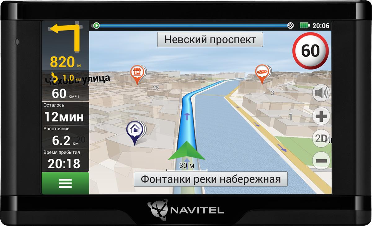 Navitel E500 Magnetic, Black автомобильный навигатор недорго, оригинальная цена