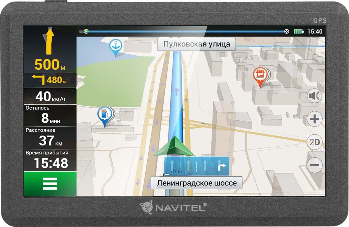 Navitel C500, Grey автомобильный навигатор недорго, оригинальная цена