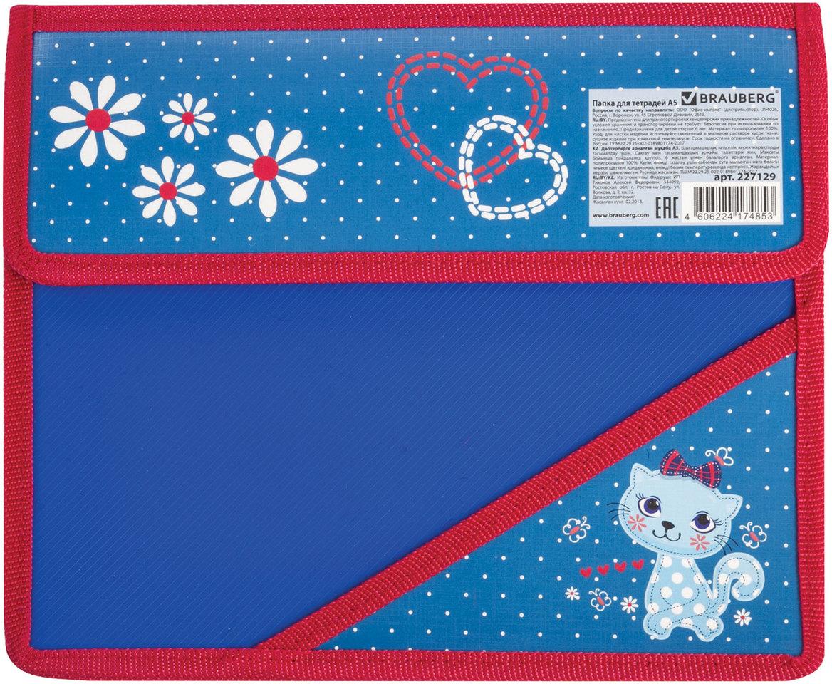 Brauberg Папка для тетрадей Китти цвет голубой красный. 227129