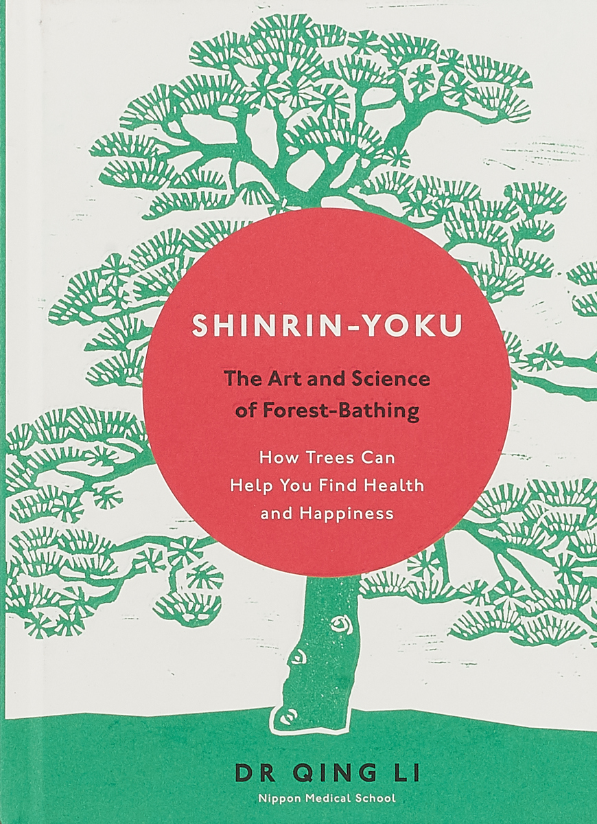 Shinrin-Yoku: The Art and Science of Forest Bathing forest leafy trees print tapestry wall hanging art