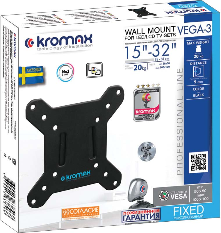 Кронштейн для ТВ  VEGA-3 black Kromax