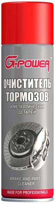 Очиститель тормозов и металлических деталей G-Power, аэрозоль, 650 мл