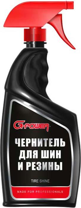 Чернитель для шин и резины G-Power спрей-триггер, 750 мл