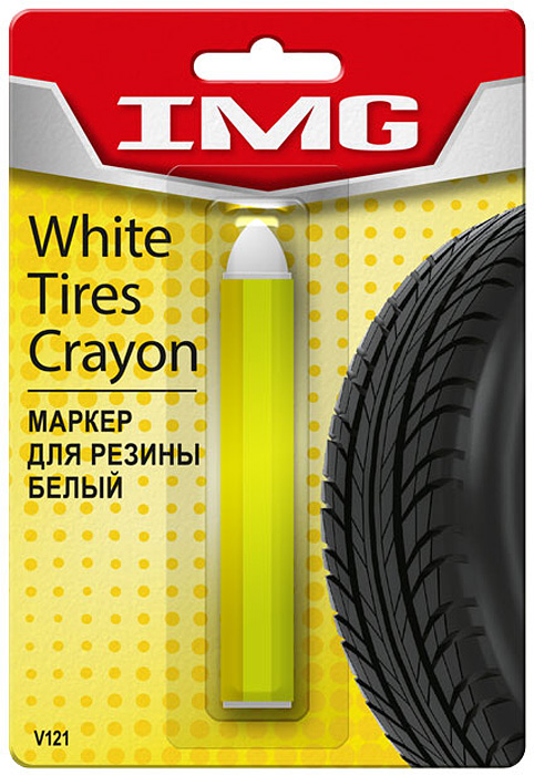Карандаш для резины IMG, цвет: белый. V121 img zip