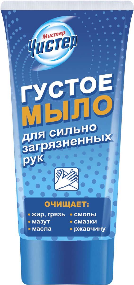 Мыло жидкое Мистер Чистер, для сильно загрязненых рук, 200 мл крем д рук нк мистер чистер защитный гидрофильный от органи