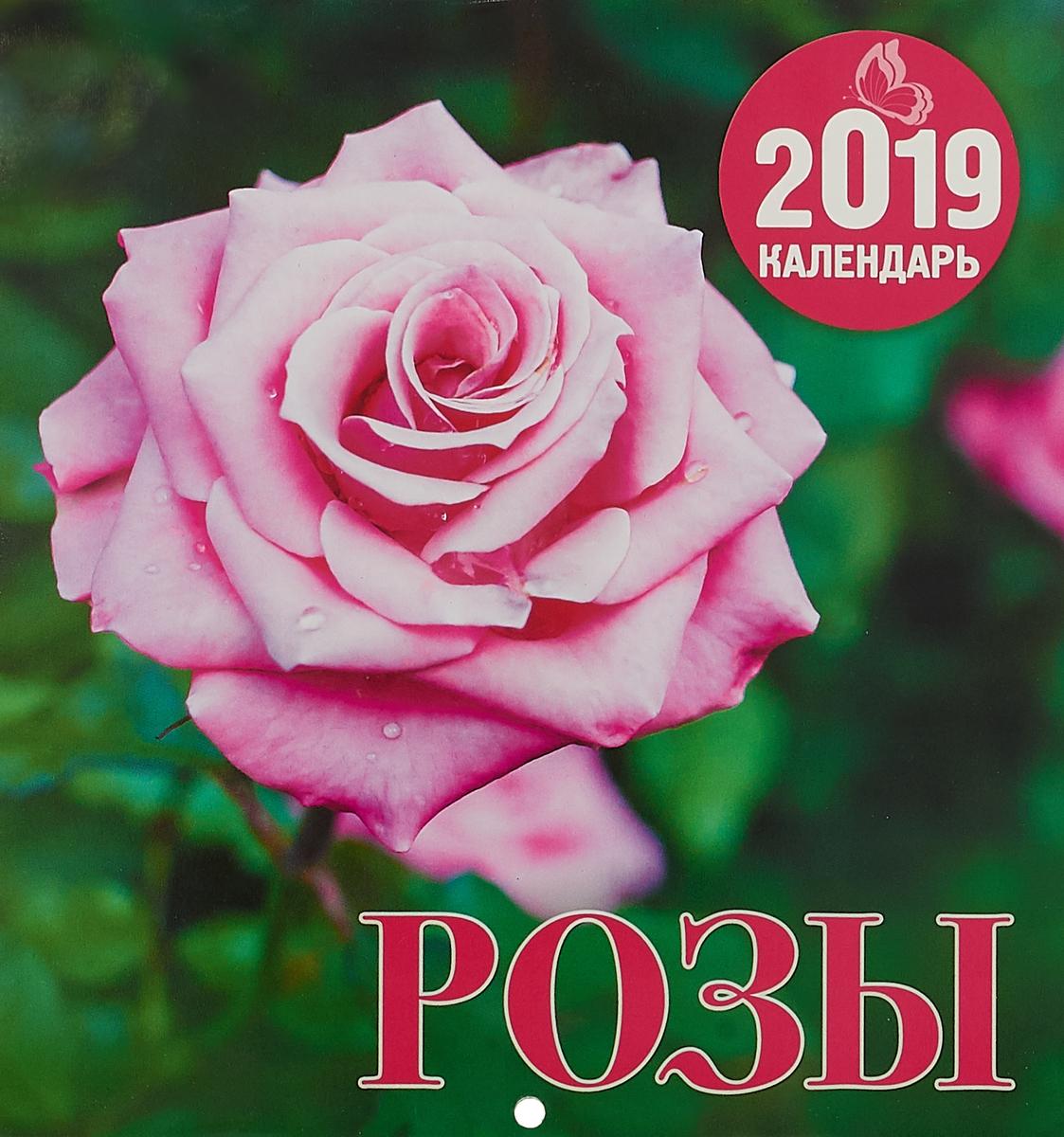 Календарь перекидной на 2019 год. Розы цены