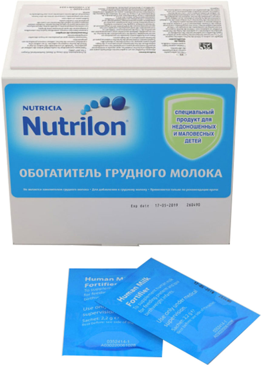цена Смесь Nutrilon обогатитель грудного молока, 50 шт по 2,2 г онлайн в 2017 году