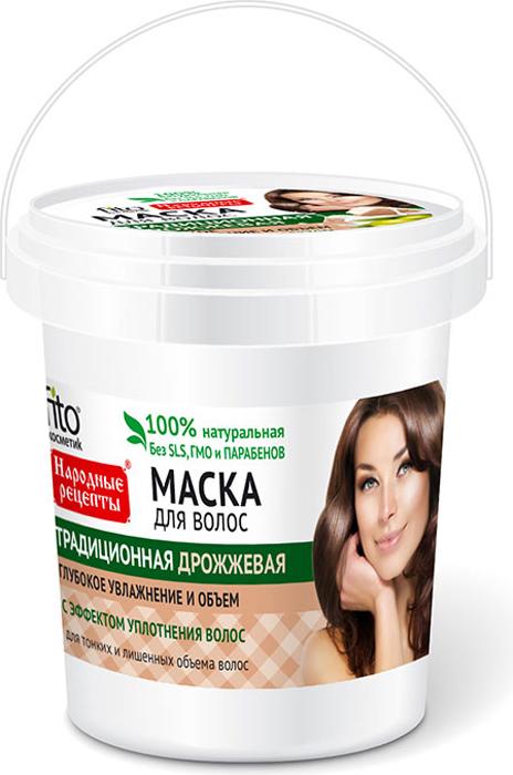 Fito Косметик Маска для волос дрожжевая традиционная, 155 мл, ведерко
