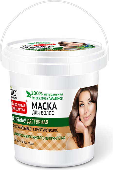 Fito Косметик Маска для волос целебная дегтярная, 155 мл, ведерко fito косметик маска для волос репейная питательная 155 мл ведерко