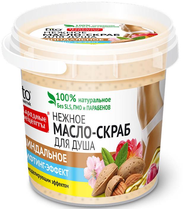 Fito Косметик Масло-скраб для душа Миндальное, 155 мл, ведерко