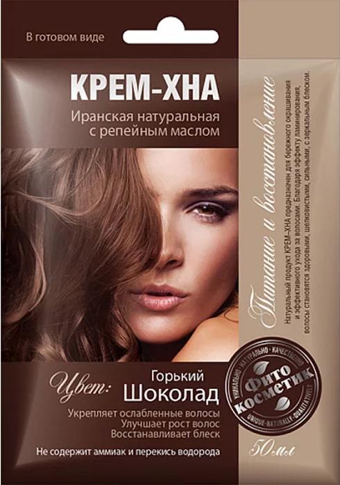 Fito Косметик Крем-хна Горький шоколад в готовом виде, 50 мл fito косметик крем хна шоколад в готовом виде 50 мл