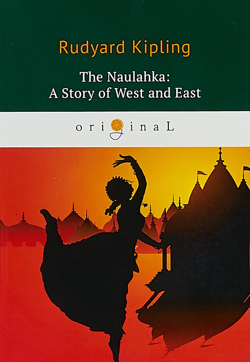 Rudyard Kipling The Naulahka. A Story of West and East rudyard kipling kim