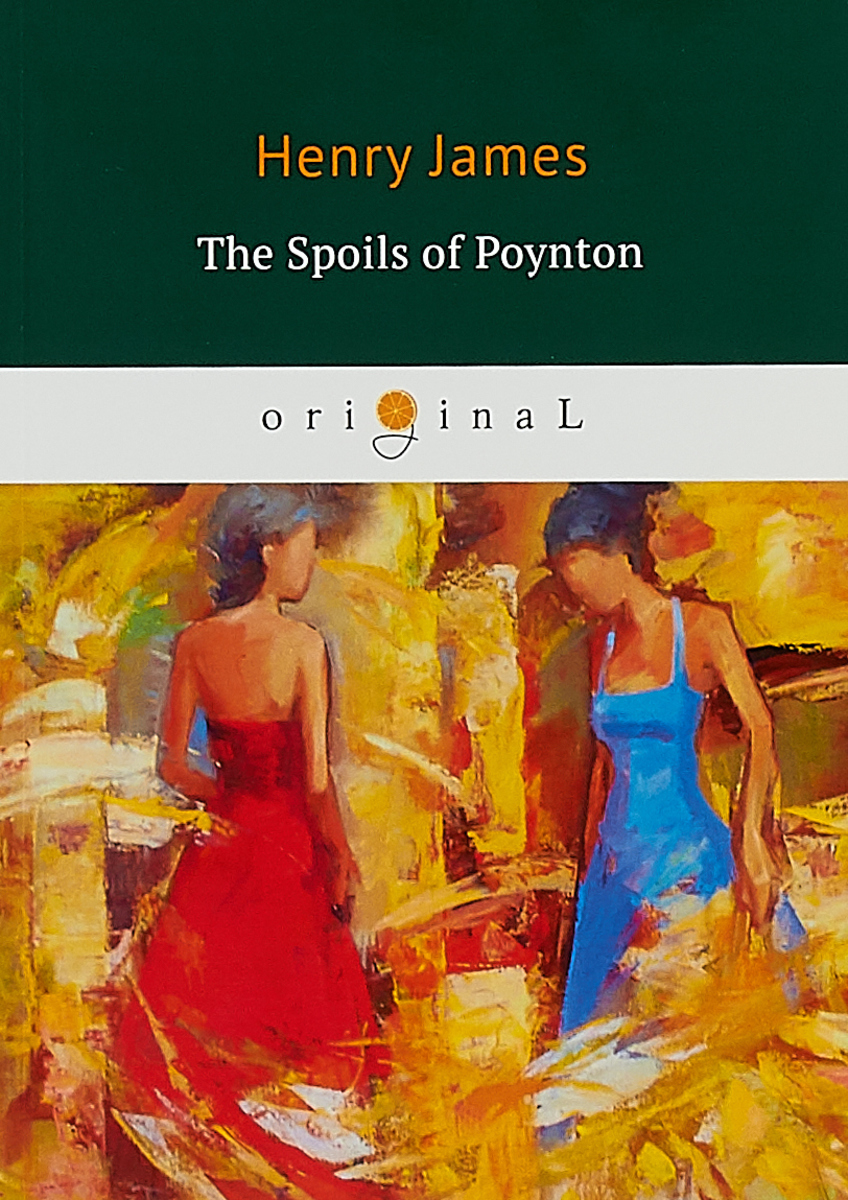 Henry James The Spoils of Poynton генри джеймс the spoils of poynton