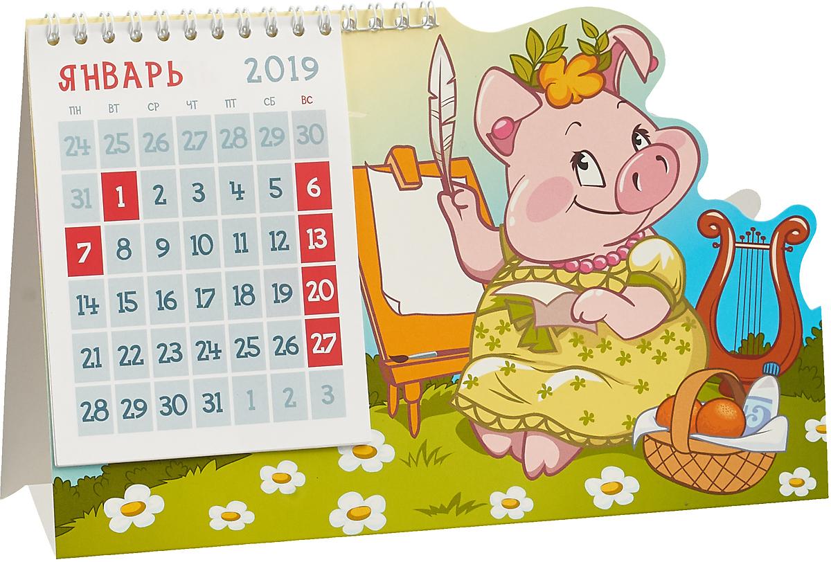 Новогодня открытка с календарем, поздравления малыша