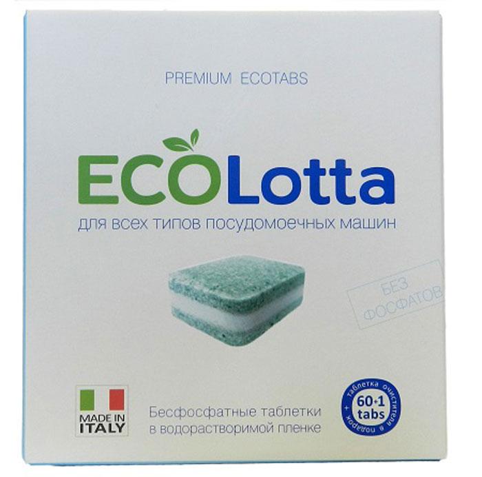 """Таблетки для посудомоечной машины Lotta """"ECO"""", 60 шт"""