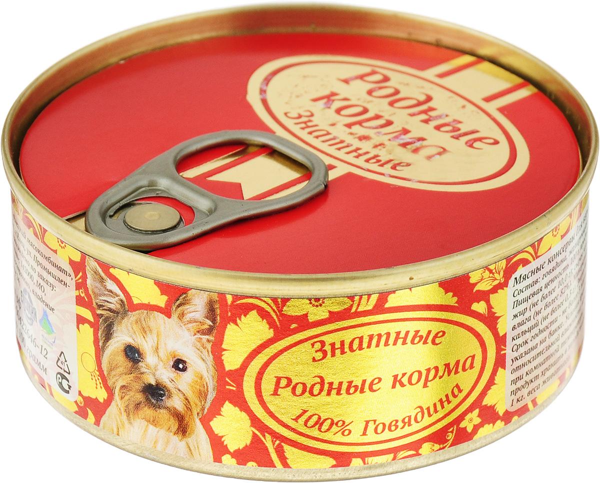 """Консервы для собак Родные Корма """"Знатные"""", с говядиной, 100 г"""