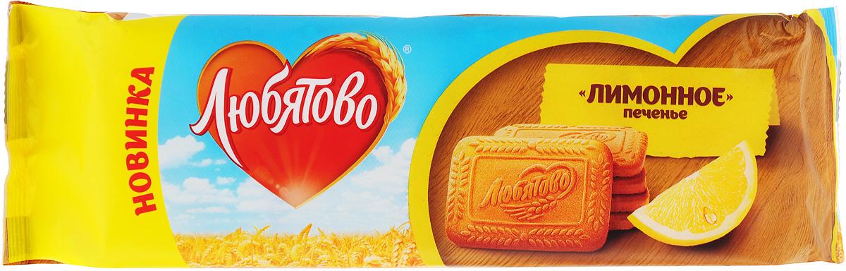 Любятово Печенье сахарное лимонное, 280 г любятово печенье мария 500 г