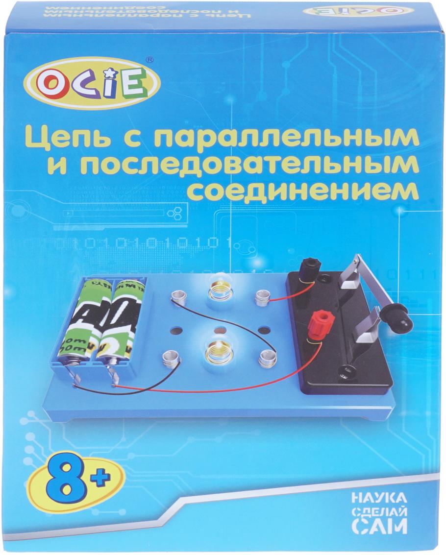 OCIE Набор для опытов и экспериментов Цепь с параллельным и последовательным соединением и шлионская контакты с параллельным миром
