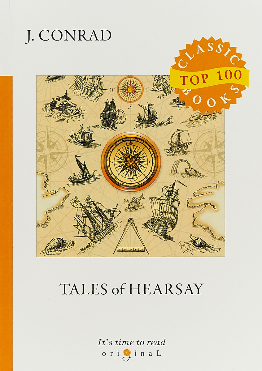 J. Conrad Tales of Hearsay настольные часы gastar sp 3318g