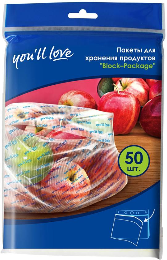 Пакеты для хранения продуктов You'll love