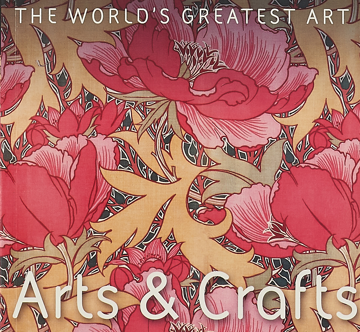 Arts & Crafts. The World's Greatest Art crafts world 5pcs 4z183 4a