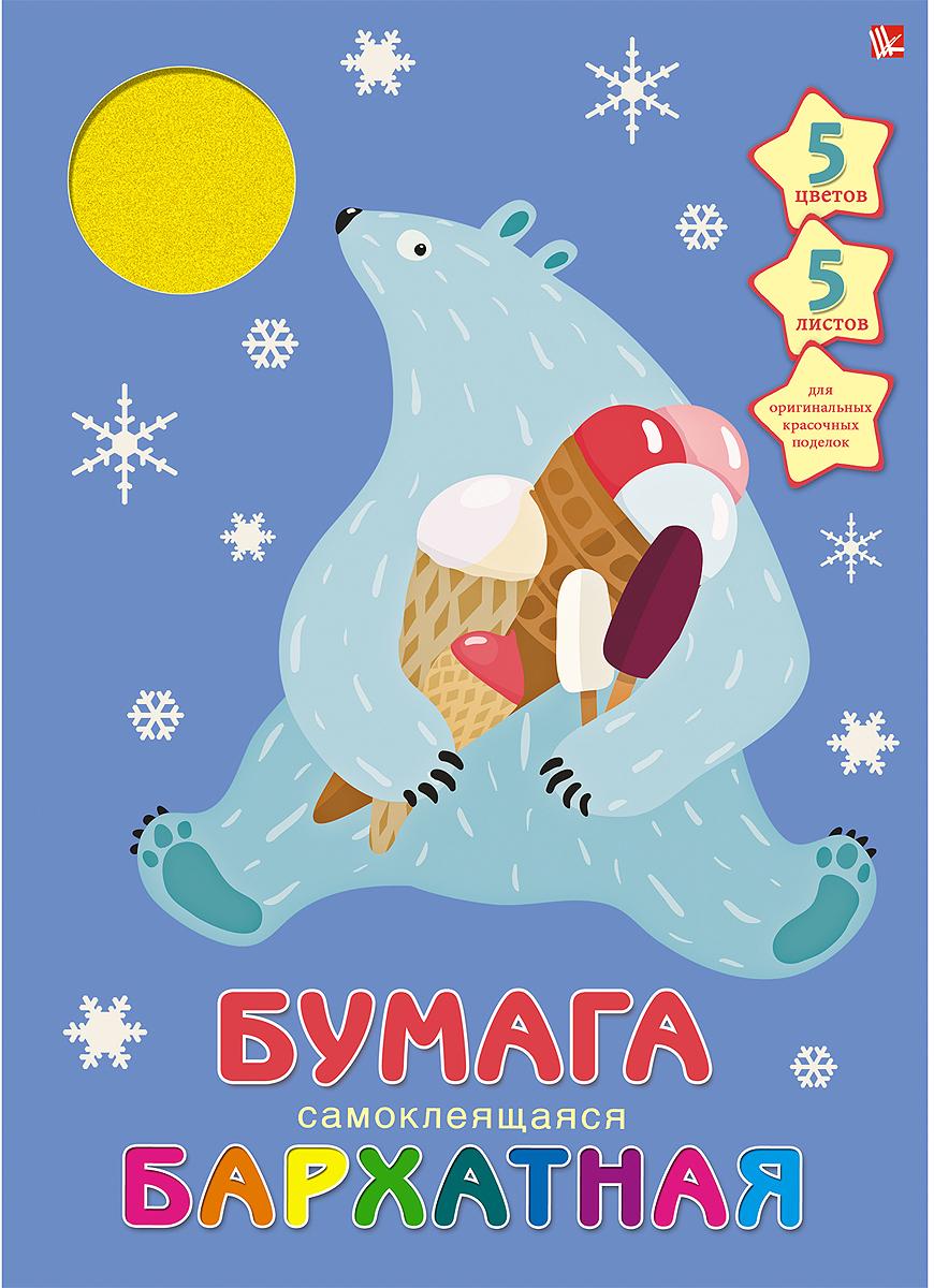 цена на Unnika Land Бумага цветная Медведь-сладкоежка самоклеящаяса бархатная 5 листов ББС55130