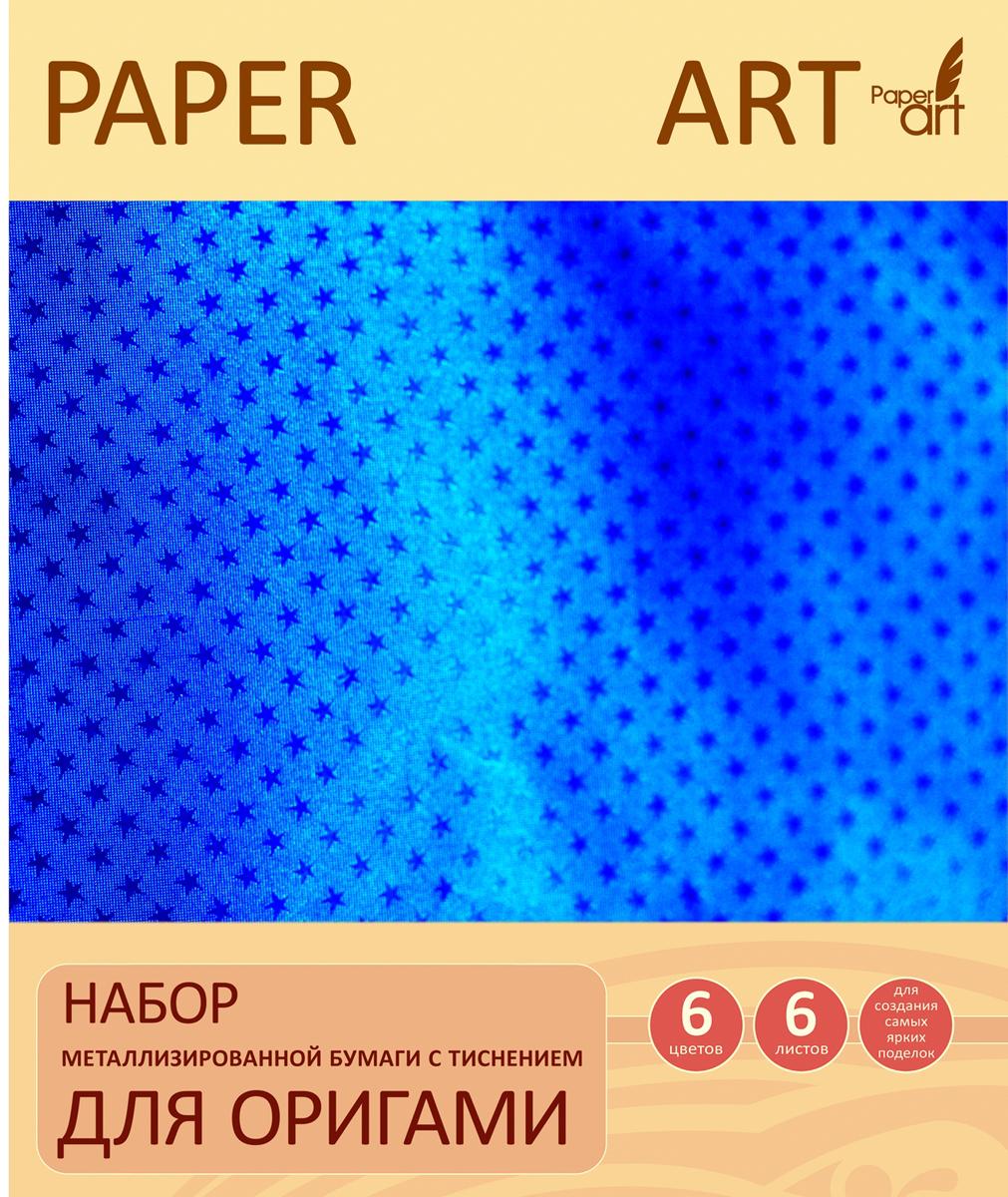 Paper Art Бумага цветная Переливы цвета металлизированная 6 листов ЦБМО66262 silwerhof цветная бумага металлизированная shine flyers 5 листов 5 цветов