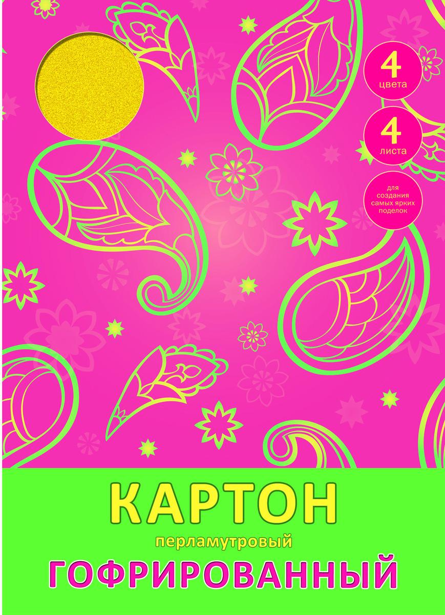 Paper Art Картон цветной Нежные оттенки гофрированный 4 листа ЦКПГ44307 цена