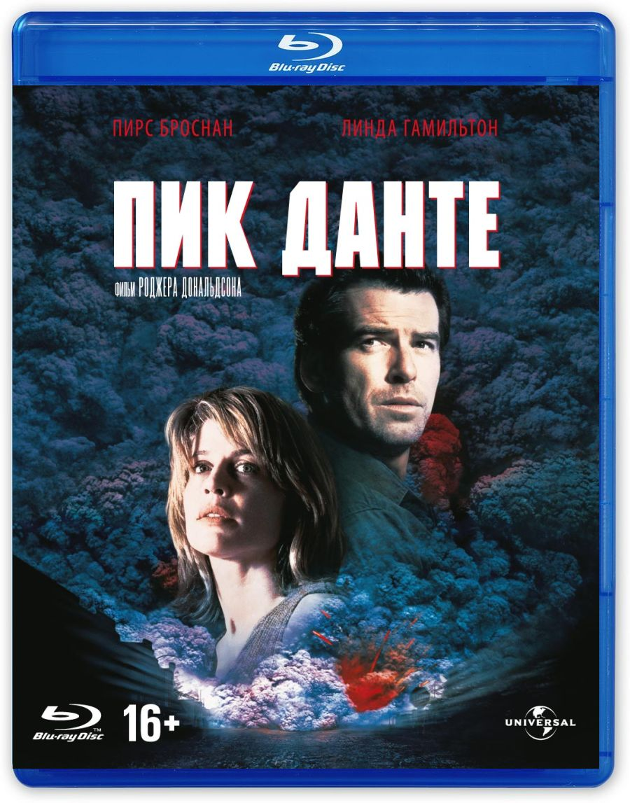 Пик Данте (Blu-ray)