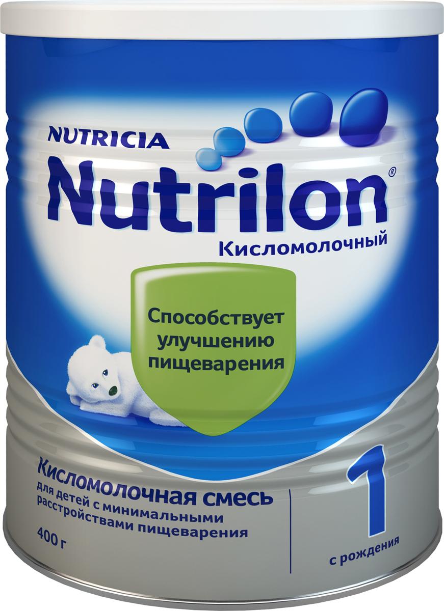 Nutrilon Кисломолочный 1 специальная молочная смесь, с рождения, 400 г