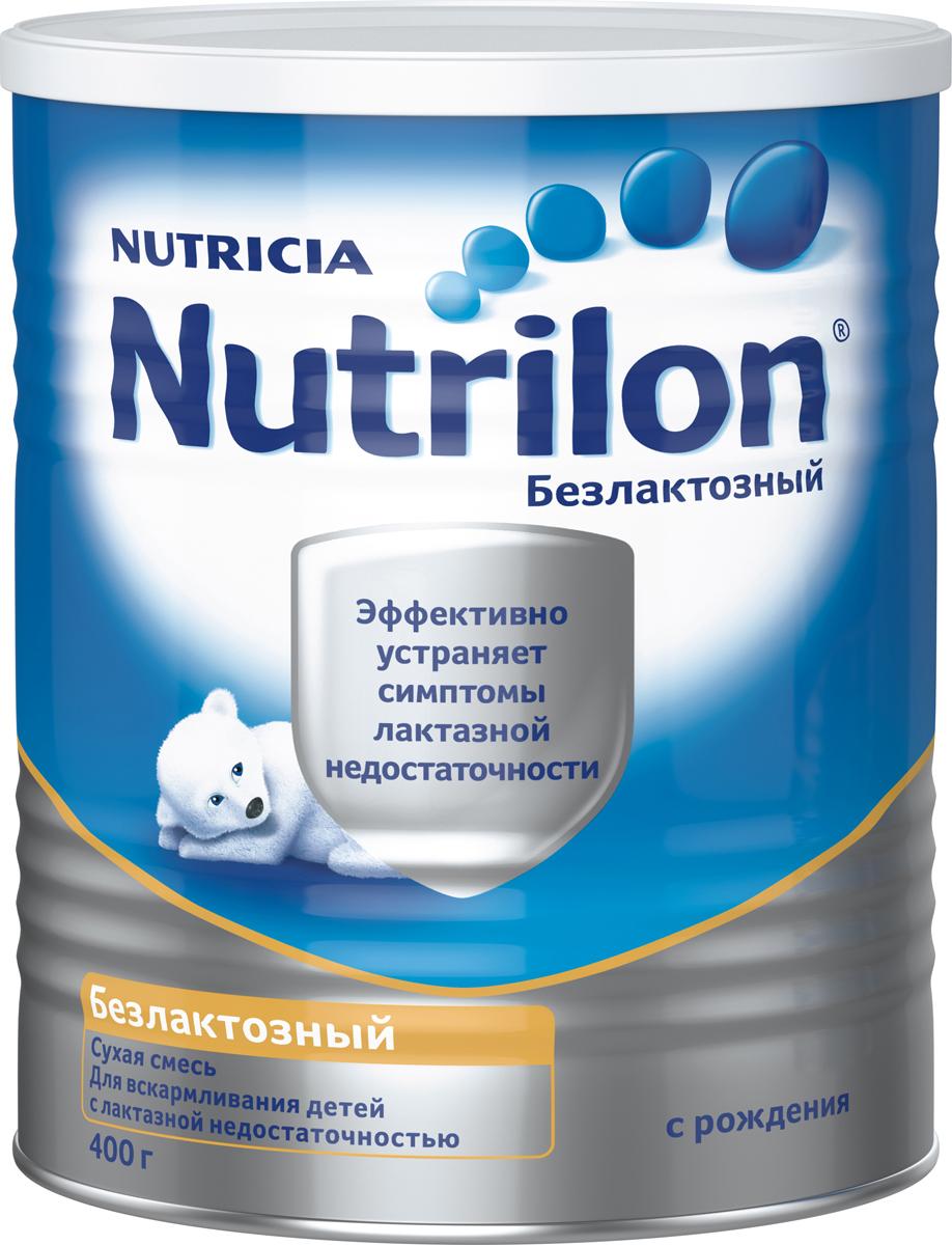 Nutrilon Безлактозный, специальная смесь, с рождения, 400 г