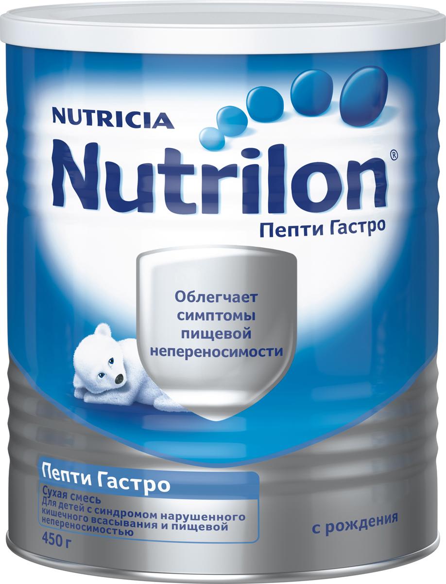 Nutrilon Пепти Гастро, специальная молочная смесь, с рождения, 450 г