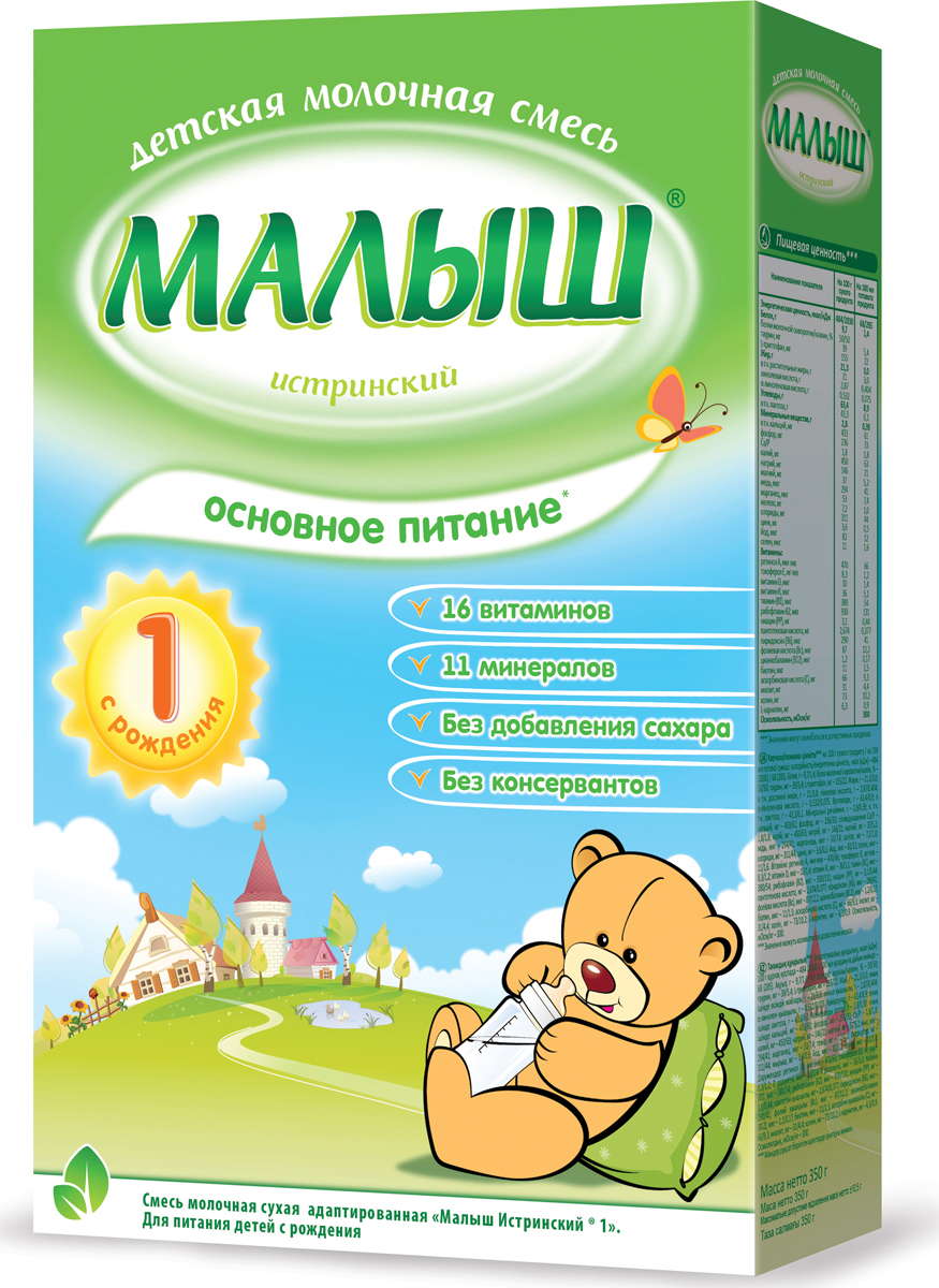 Малыш Истринский 1 молочная смесь, с рождения, 350 г малыш истринский молочная смесь с овсяной мукой с 6 месяцев 350 г