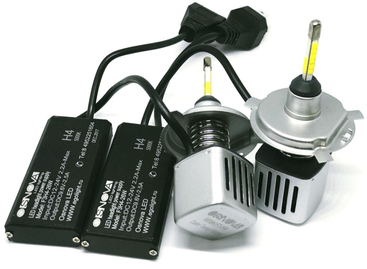 Лампа автомобильная светодиодная OsnovaLed, цоколь H4, 5000 К, 26 Вт, 2 шт