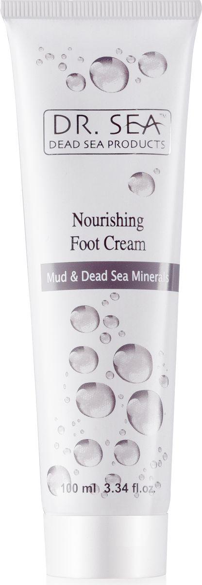 Dr.sea Питательный крем для ног с грязью и минералами Мертвого моря, 100 мл