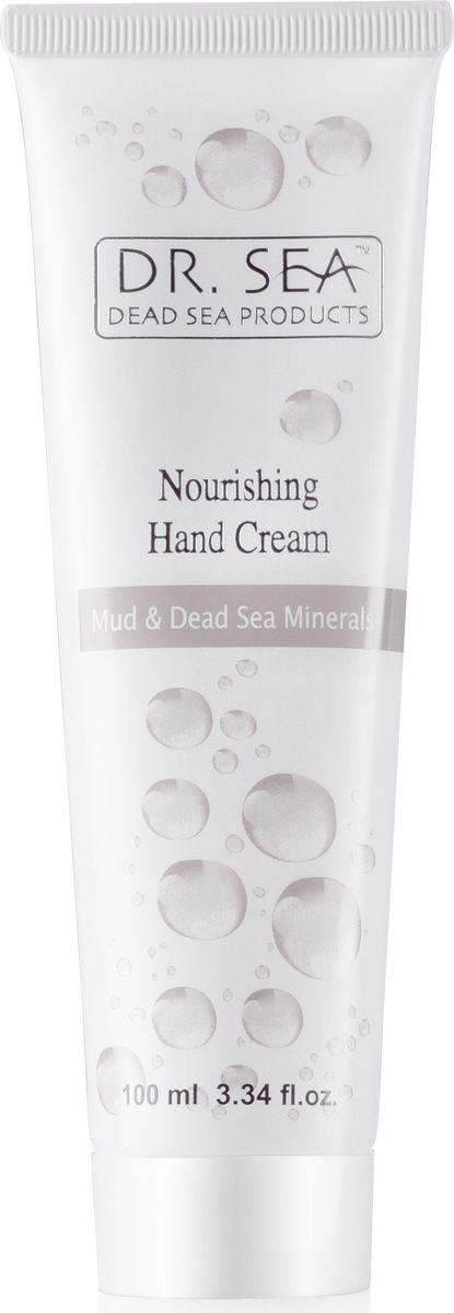 Dr.sea Питательный крем для рук с грязью и минералами Мертвого моря, 100 мл