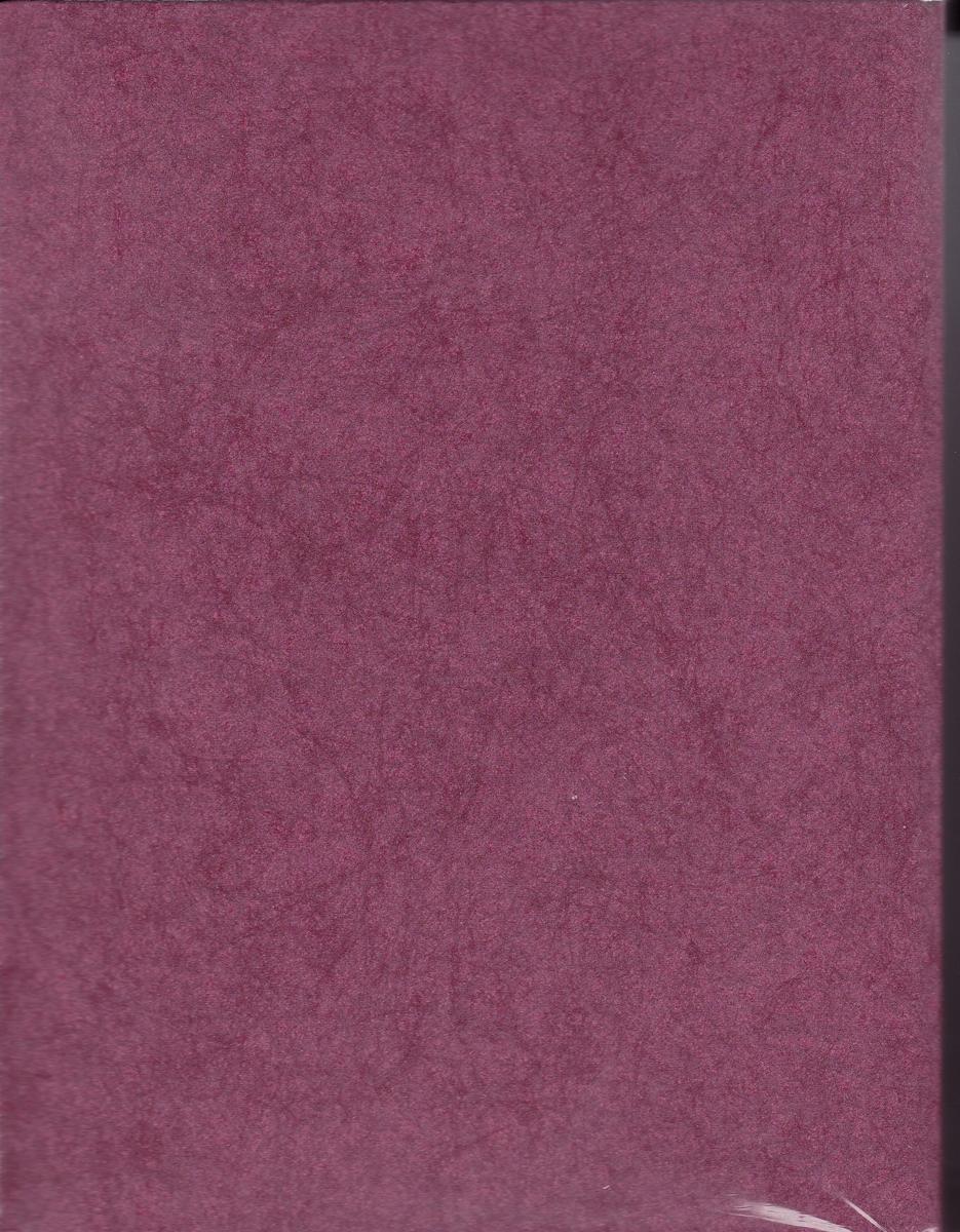 все цены на Бриз Тетрадь 120 листов в клетку цвет розовый онлайн