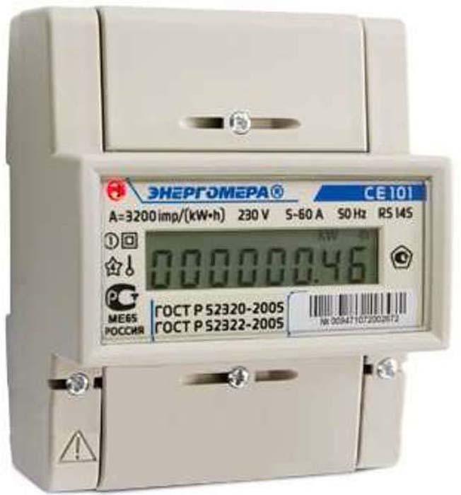 Счетчик электроэнергии Энергомера СЕ 101 R5. 101001003009471 цена