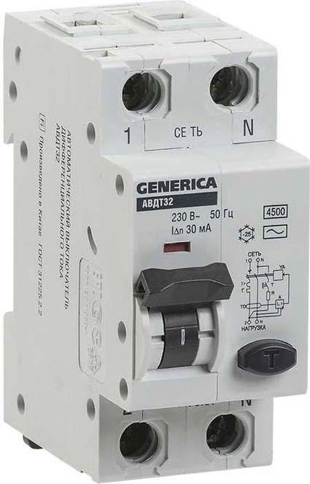 Выключатель дифференциального тока автоматический