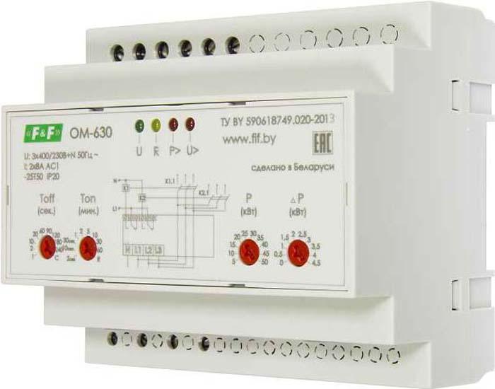 Ограничитель мощности Евроавтоматика F&F, ОМ-630, 3 фазы, 5-50 кВт, многофункциональный. EA03.001.007