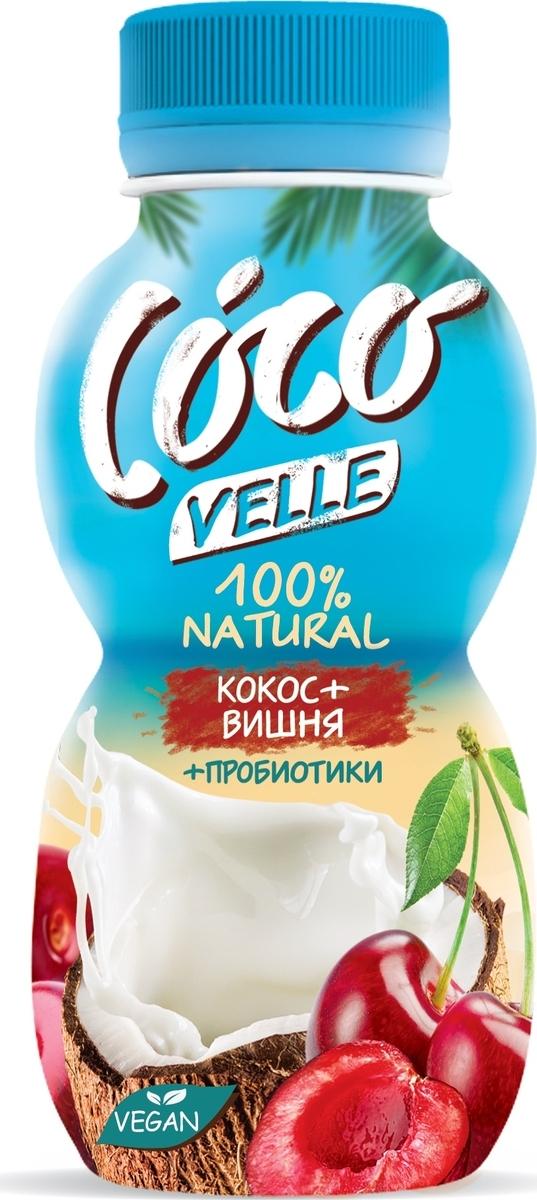 полезное утро продукт овсяный ферментированный клубника 120 г Coco Velle Продукт кокосовый ферментированный Вишня, 250 г